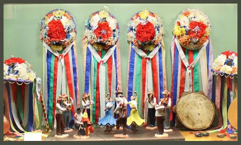 Acceso a la Sala 16 - Fiestas y folclore